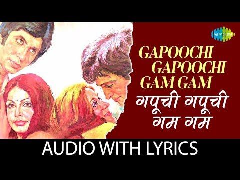 Gapoochi Gapoochi Gam Gam with lyrics | गैपूची गैपूची गाम गाम के बोल | Lata| Nitin| Trishul |HD Song