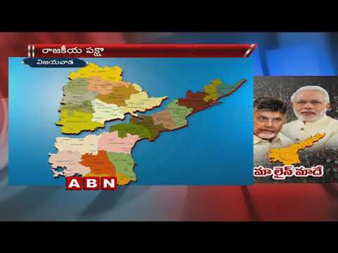 Chandrababu sets deadline for Centre to take action on pending issues of AP