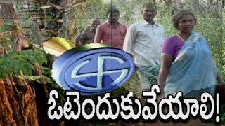 Village People Election boycott in Khammam District | Sakshi Special Story - Watch Exclusive