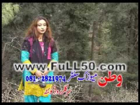 Afshan zabi hazara ki shazadi rang pahara de chti mare koti...