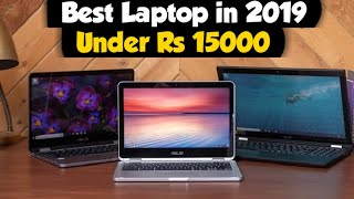 Best Laptop In 2019 | Laptop Buying Guide | Top 5 Gaming Laptop | Cheapest laptop in Market