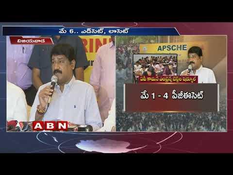 AP Minister Ganta Srinivasa Rao Released Common Entrance Exam Schedule | ABN Telugu