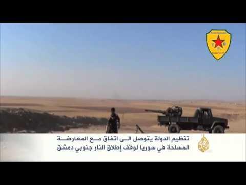 تنظيم الدولة يتوصل إلى اتفاق مع المعارضة المسلحة
