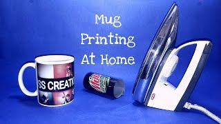 How to Print Your Photo on Mug at home - Using Electric Iron & Sublimation Paper