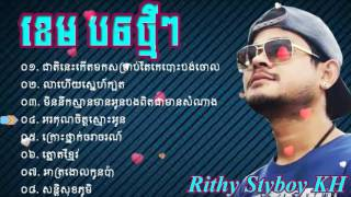 khem new song 2016,khem town,khem khmer song,???????????????????????????????