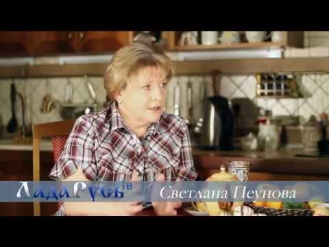 Светлана Пеунова. От первого лица. Мнимая свобода.
