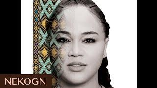 Abby Lakew - Nekogn | New Ethiopian Music 2017 (Official Audio)