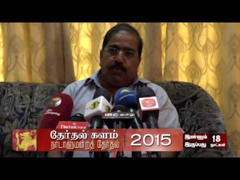 suresh premachandran's press conference from his jaffna house