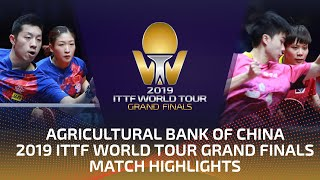 Xu Xin/Liu Shiwen vs Lin Yun-Ju/Cheng I-C. | 2019 ITTF World Tour Grand Finals Highlights (1/2)