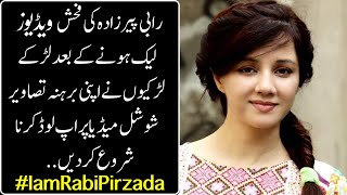 #IamRabiPirzada Girls And Boys Sending Inappropriate Pictures To Support Rabi Pirzada Trend