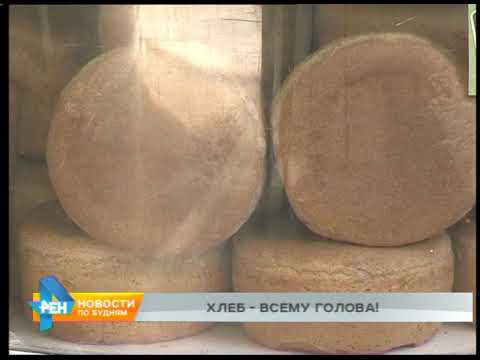 """В честь Дня хлеба о домашних рецептах этого продукта поговорили в эфире """"Радио Шансон-Иркутск"""""""