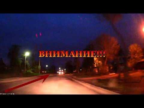Ремонт дорог в г. Новокуйбышевск идет ускоренными темпами. Порча имущества граждан.