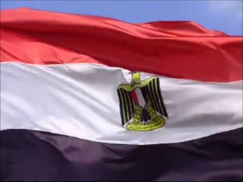 السلام الوطنى المصرى Egypt National Anthem video
