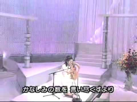 Itsumo Nando Demo - KIMURA Yumi