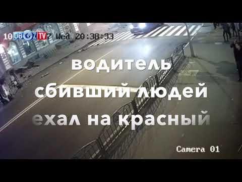 Видео с камер дтп на сумской, Харьков