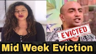 Big BOSS 11 | Mid Week Eviction | DAY 100 | Review By SAMBHAVNA SETH