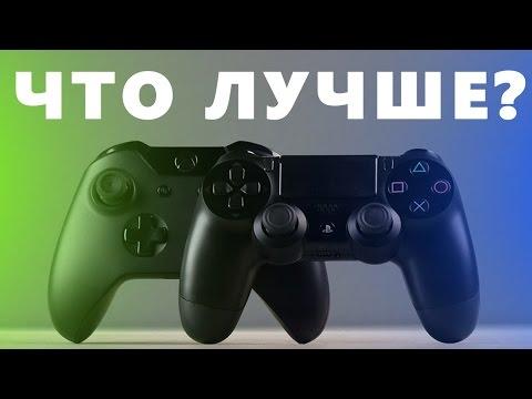 PS4 vs XBOX One - Какой Геймпад Лучше?