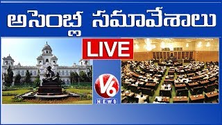 Telangana Assembly Session 2019 LIVE | Day 4