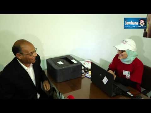 La fille qui a dit non à Moncef Marzouki