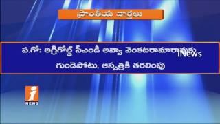 Top 10 Regional Breaking News In AP And Telangana (27-03-2017) | iNews