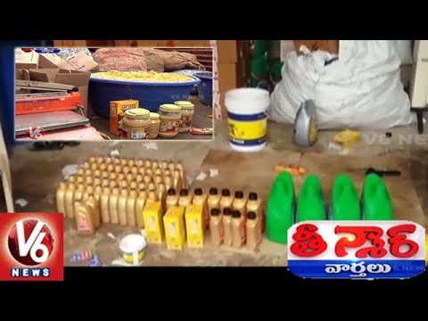 FSSAI Serious On Food Adulteration | Proposes Life Term, Rs 10 Lakh Fine For Culprits | Teenmaar