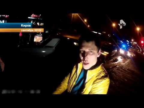 Погоня за пьяным адвокатом в Кирове