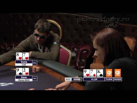 78.Royal Poker Club TV Show Episode 20 Part 4