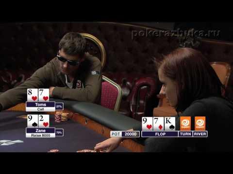 78.Royal Poker Club TV Show Episode 20 Part 4