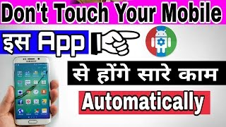 How to completely Automate your Android Mobile..Hindi