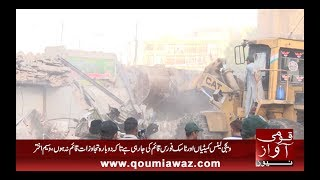 MQM Mayor Waseem Akhtar has said anti encroachment operation will be done in the entire city