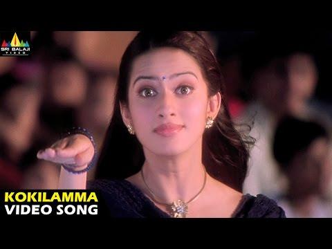 Andhrudu Songs | Kokilamma Video Song | Gopichand, Gowri Pandit | Sri Balaji Video