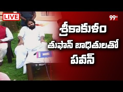 Janasena Chief PawanKalyan interaction with Titli Cyclone Victims | Visakhapatnam | 99TV