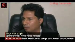 দেখুন চট্টগ্রামের ছেলের দুবাইতে ১০টি  প্রতিষ্ঠান । Jamuna|tv news | probase Bangladesh