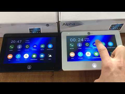 Сравнение AHD видеодомофона с аналоговым домофоном