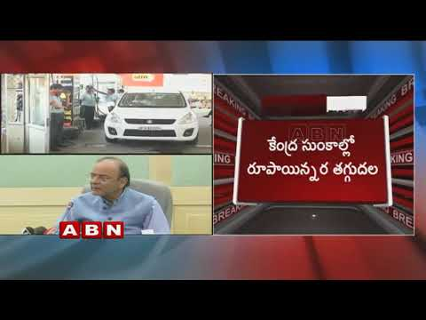 Government Lowers Petrol & Diesel Prices By Rs 2.5 Per Litre | Arun Jaitley Press Meet | ABN Telugu