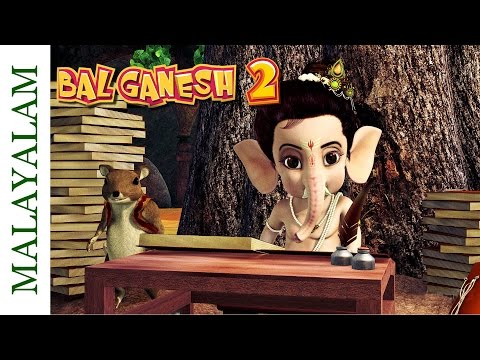 Bal Ganesh 2 - Ganesha Completes Writing Mahabharata - Malayalam...