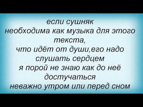 песни я тебя люблю дима: