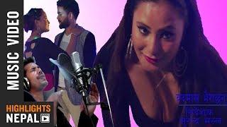 Badmas Bhai Rachha - New Nepali Adhunik Pop Song 2017/2074 | Shiva Pariyar