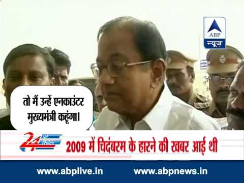 Modi an 'encounter' chief minister: Chidambaram