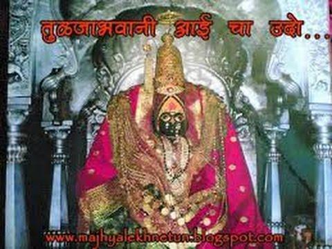 TULJA BHAVANI  DJ SONGS