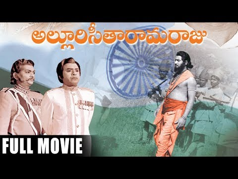 Alluri Seetharama Raju Telugu Full Length Movie || అల్లూరి సీతారామ రాజు || Krishna , Vijaya Nirmala video