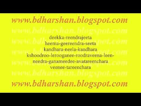 Shankara Nadha #464 - Telugu Karaoke (english Lyrics) By Dharshan video