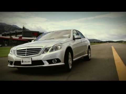 Mercedes-Benz E350 AVANTGARDE