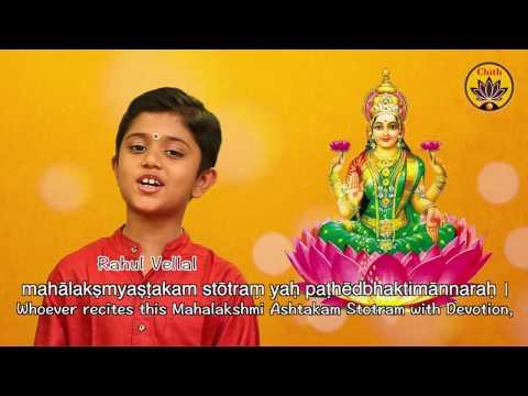 Mahalakshmi Ashtakam - Rahul Vellal - 'Vande Guru Paramparaam'