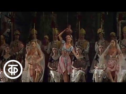 Л.Минкус. Баядерка. Театр им. С.Кирова. La Bayadère. Mariinsky theatre (1979)