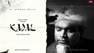 Kadal - Nenjukulle   Kadal movie full song with tamil lyrics  A r Rahman Mtv unplugged