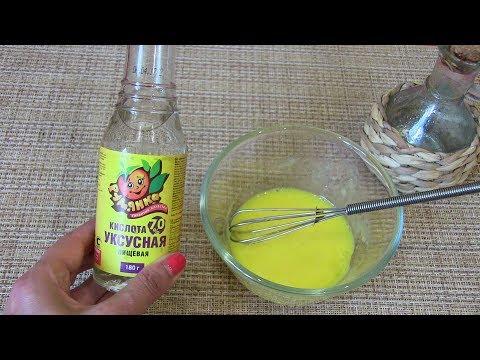 Как избавиться от грибка ногтей с помощью уксуса и соды