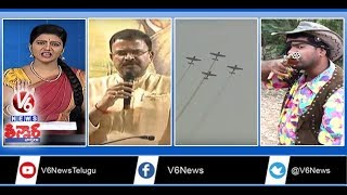 Leaders Campaign | JD Lakshminarayana Political Party | Air Show In Amravati | Teenmaar News | V6