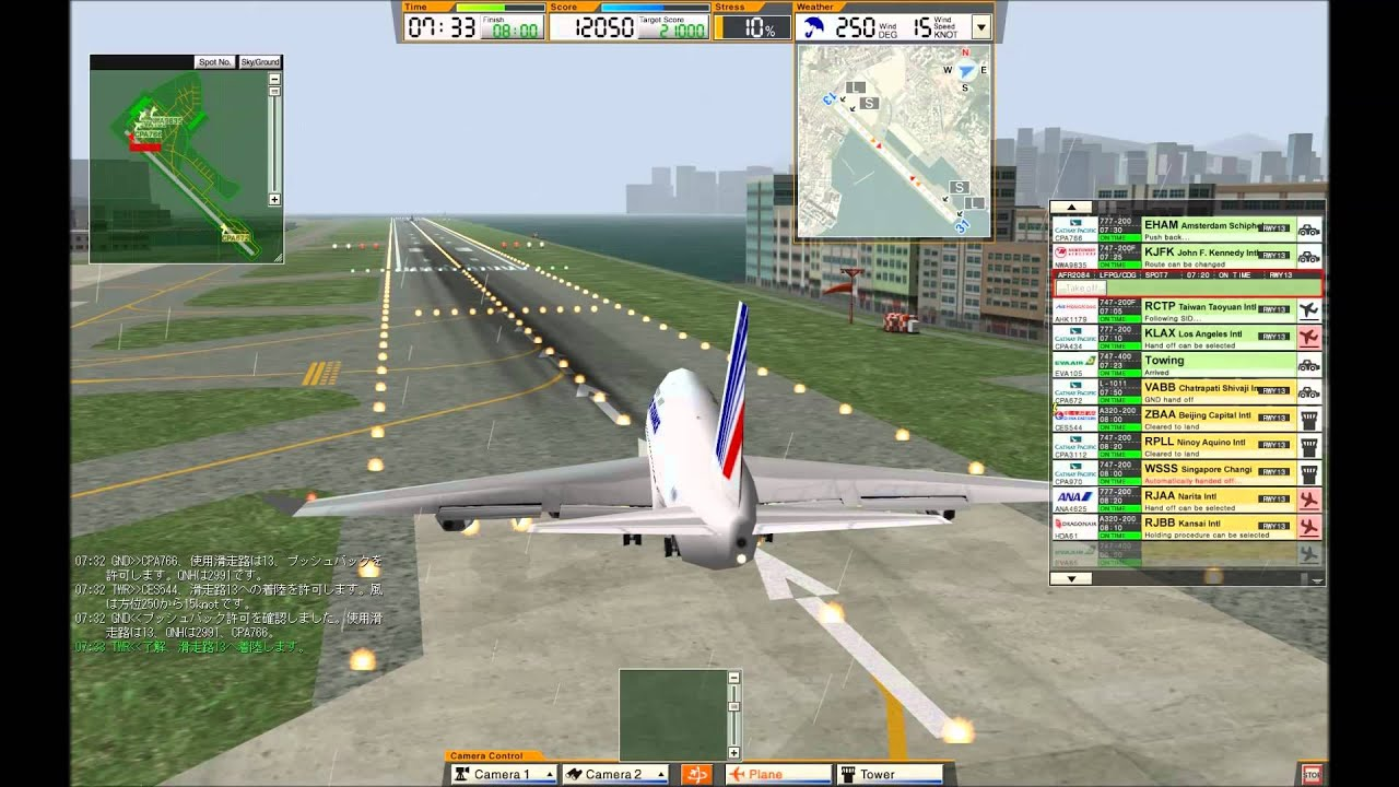 ATC-SIM: a browser-based air traffic control simulator game