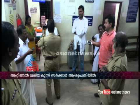 Valiyakunnu Hospital damaged; Doctor, employees attacked : FIR 20th Dec 2014